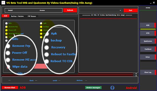 VG Beta Tool MTK Qualcomm By Vishnu Gautham Free Download - 2021