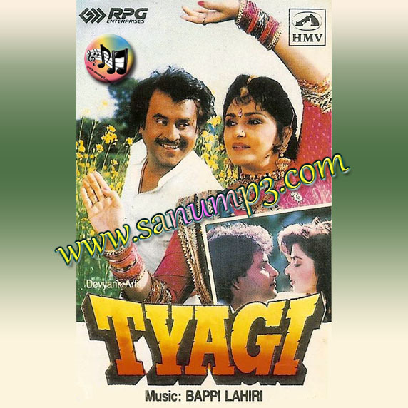 Koi Puche Meet Dil Se Song Free Download: Tyagi