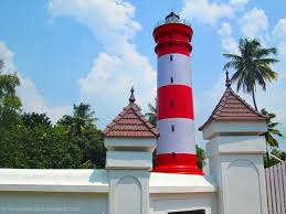 allepy light house