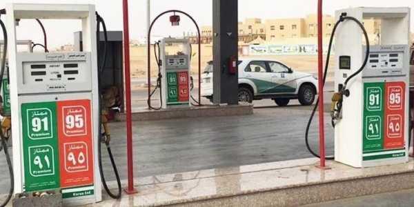 الان.. أعرف اسعار البنزين لشهر أغسطس 2021 فى السعودية وجدول تسعيرة البنزين الجديدة ومواد الوقود السارية من اليوم وحتى 10 سبتمبر المقبل