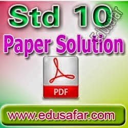 Std 10 English Part A Bord Exam March 2016 Paper solution