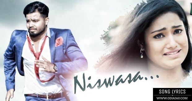 Niswasa To Bina Song Lyrics Odia Album Song by Human Sagar,Nivedita