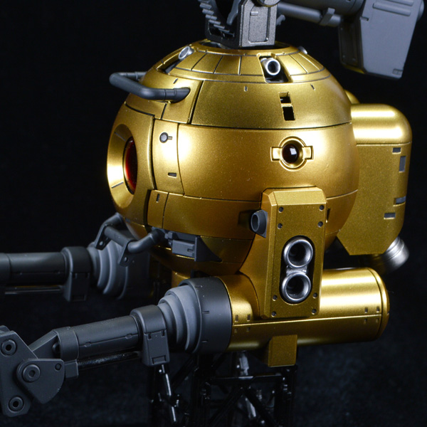 MG Gold Ball