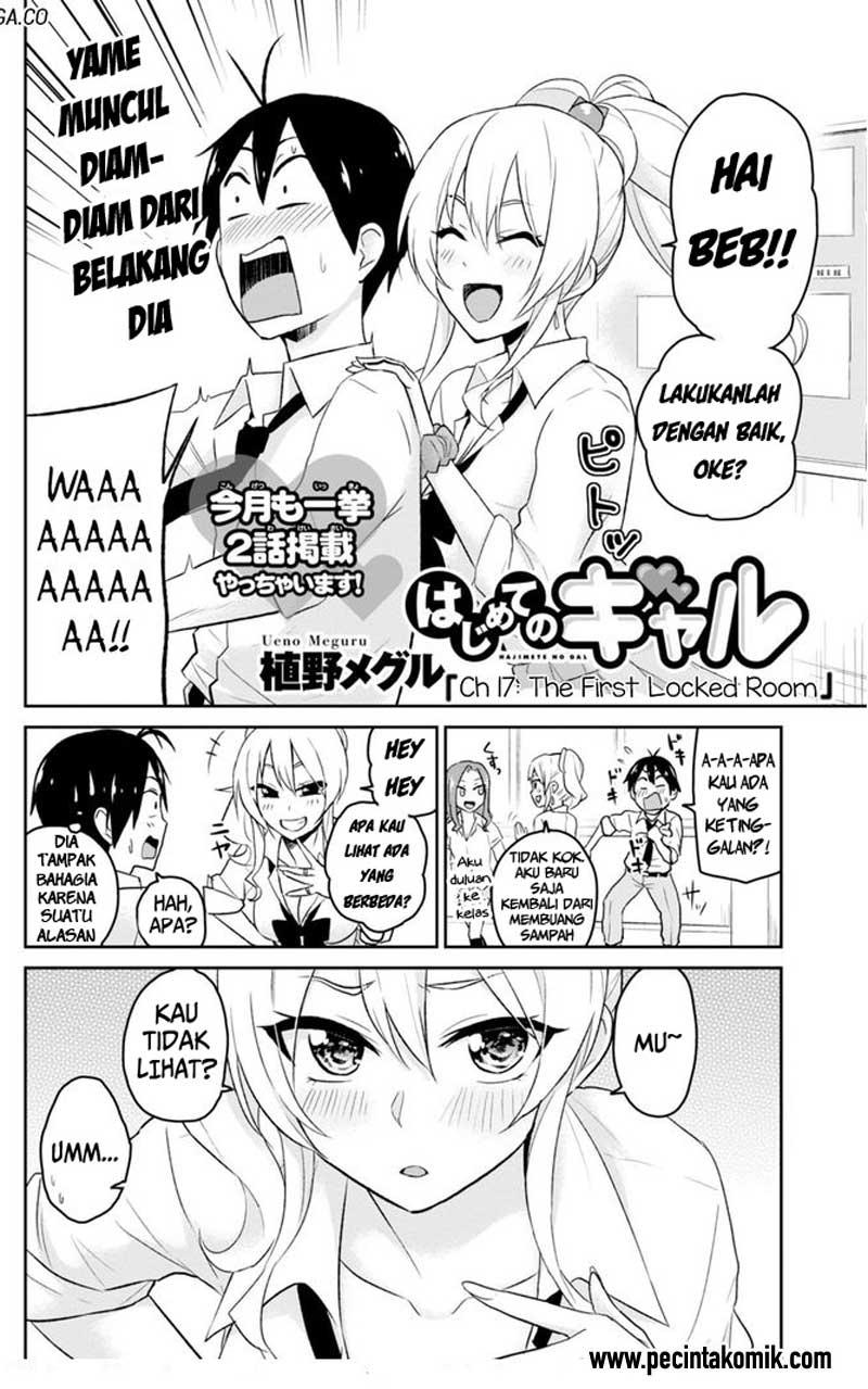 Hajimete No Gal Chapter 17