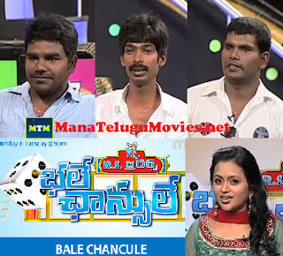 Bhale Chancele-E 3 with Movie Comedians