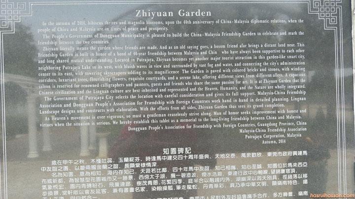 Fakta Hangat Taman Persahabatan Malaysia China, Putrajaya