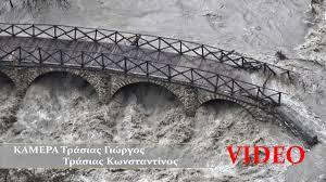Φούσκωσε επικίνδυνα το ποτάμι στο River Party (video studio trasias)
