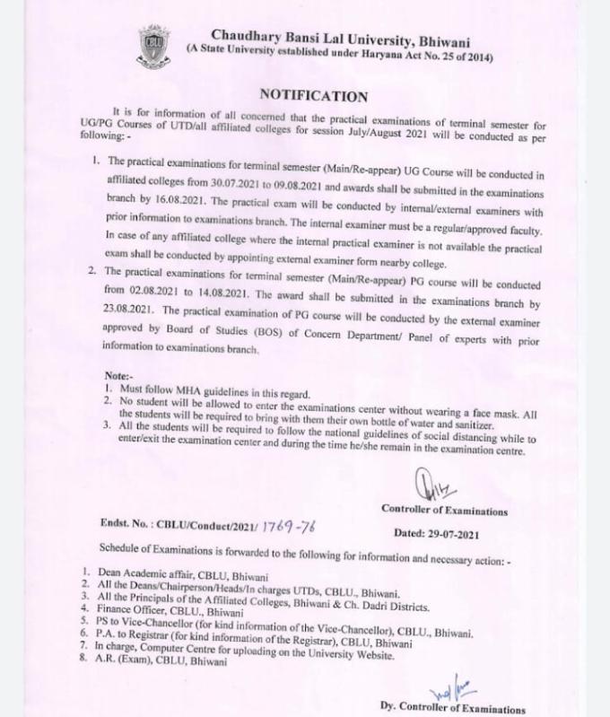 Cblu practical exam date notice 29 July 2021