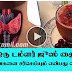 TRY THIS JUICE FOR CURE THYROID MUST SHARE | ANDROID SUPERSTARS