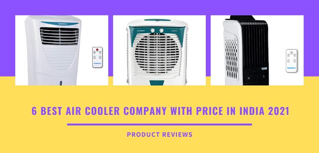 Air Cooler meaning in hindi, Marathi, tamil, English, Telugu, Gujarati, Bengali, Punjabi, Kannada other names called as, translation