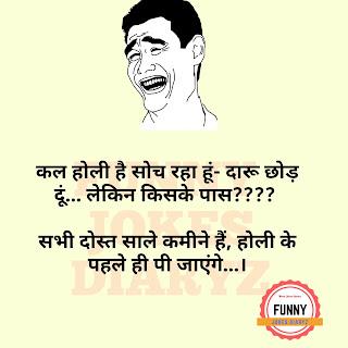 Share chat jokes