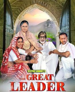 amitabh bachchan ki film