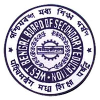Madhyamik Class 10th Results 2016 (WBBSE) West Bengal Board of Secondary Education:আজ মাধ্যমিক পরীক্ষার ফল প্রকাশ