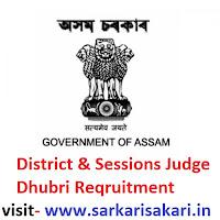 District And Sessions Judge Dhubri Reqruitment
