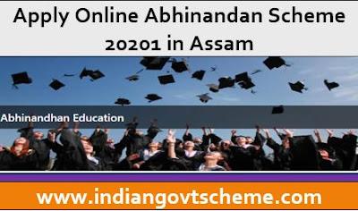 Assam Abhinandan Scheme