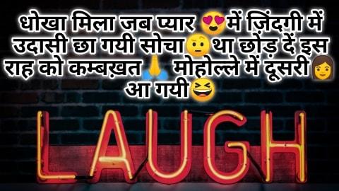 Funny status in hindi 2019.200+funny whatsapp status in hindi.