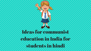 The idea of communist education for the student in India