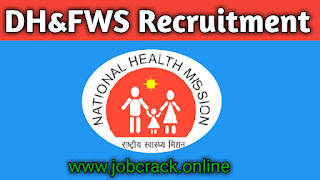 District Health & Family Welfare Samiti, Malda Recruitment Sr. Treatment Supervisors Jobs in