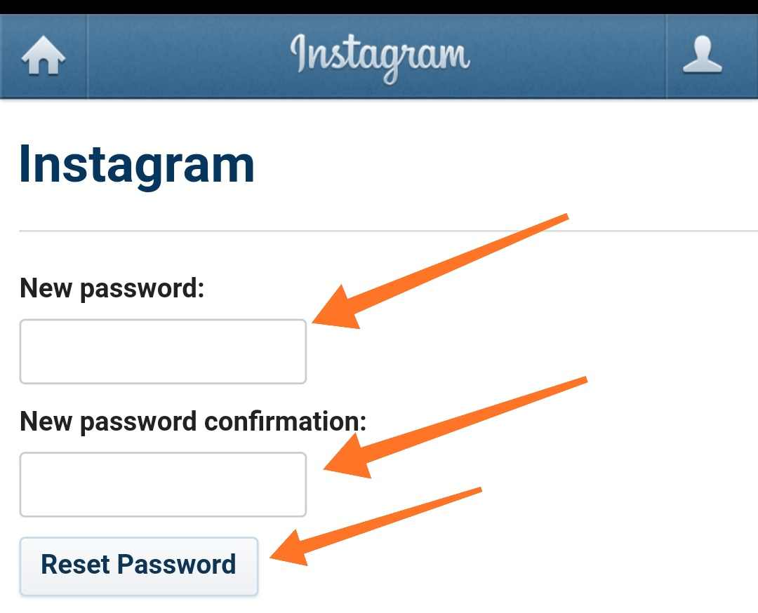 Instagram id ka password reset kare in hindi