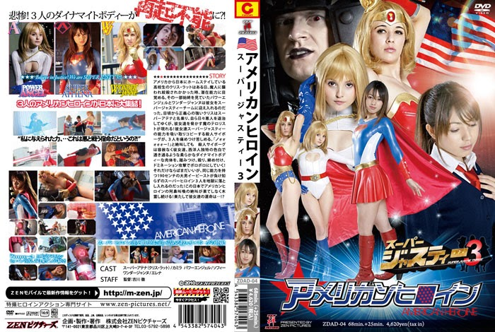 ZDAD-04 Pahlawan Amerika Tremendous Justy 3