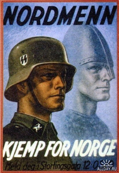 German SS recruiting posters worldwartwo.filminspector.com