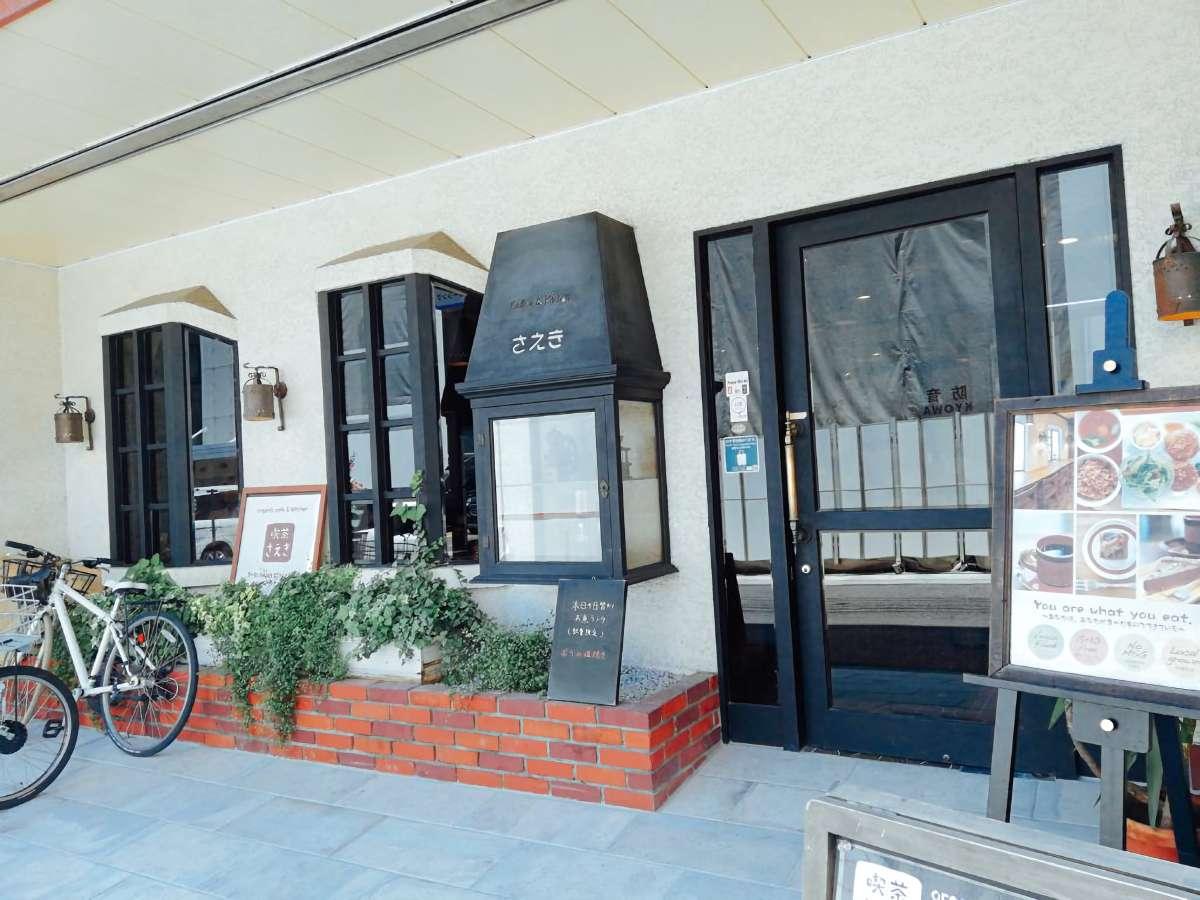 喫茶さえきの外観。 〒730-0031 広島県広島市中区紙屋町1-4-25