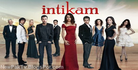 Watch Intikam Episode 2 – Drama Geo Kahani Tv | New Pak TV
