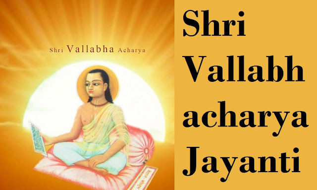 A collection of Shri Vallabhacharya Jayanti pictures, Shri Vallabhacharya Jayanti images and photos. Discover more comments, graphics under different categories at Images-picture-status.xyz, Shri Vallabh Acharya Jayanti pictures, Shri Vallabh Acharya Jayanti images, Shri Vallabh Acharya Jayanti graphics, photos, comments for Facebook, Whatsapp, Myspace, Instagram, Hi5, Friendster and more