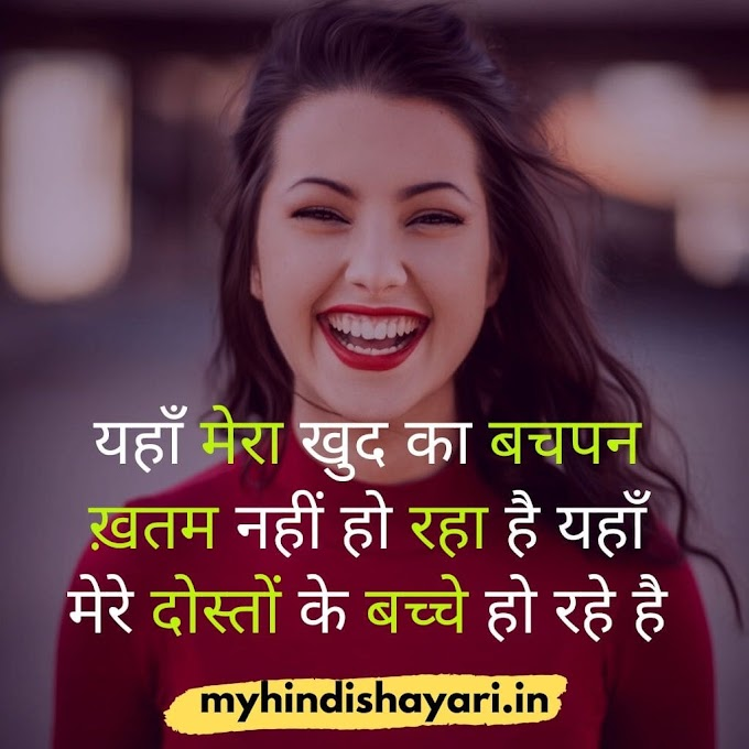 Attitude Status Shayari for Girls in Hindi 2020 - Attitude Shayari Girls