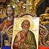 Sf. Andrei - ocrotitorul românilor şi primul propovăduitor creștin în Ucraina