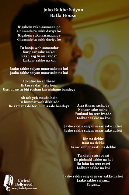 Jaako Rakhe Lyrics in English