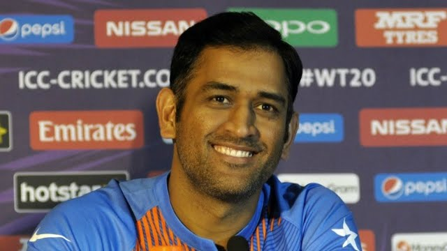 Indian Cricket Captain MS Dhoni Press Conference