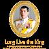 Long Live the King ~ Rama 10