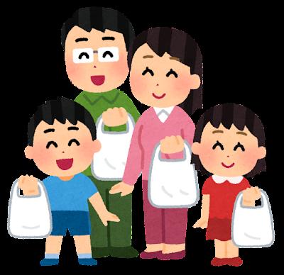 買い物袋を持つ家族のイラスト(ビニール袋)