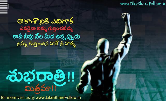 heart touching good night quotes in telugu  images