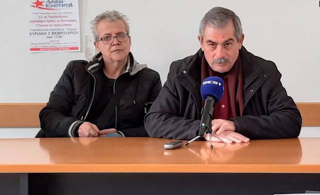Ερώτηση Πετράκου - Δρούγκα στο ΠΕΣΥ Πελοποννήσου για την Δακοκτονία