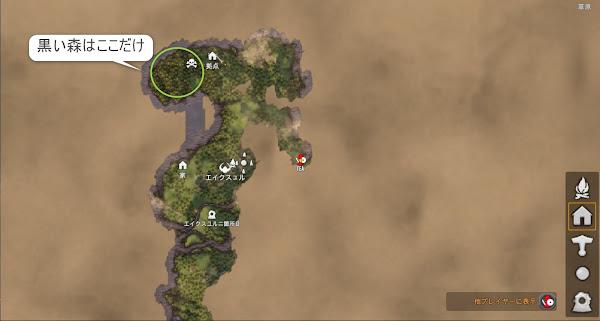 Valheim9 マップ画像