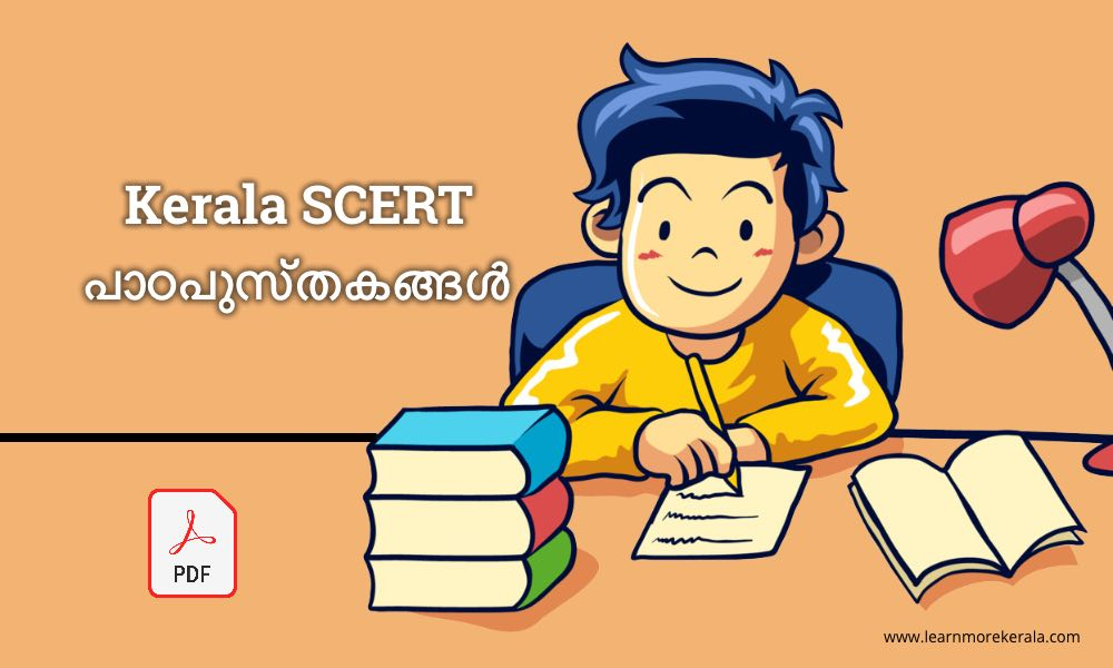 Kerala SCERT textbooks