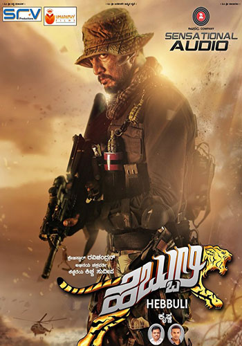 Hebbuli 2018 Hindi Dubbed 720p 900MB | 480p 200MB HDRip Poster