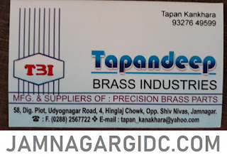 TAPANDEEP BRASS INDUSTRIES - 9327649599 jamnagar gidc brass