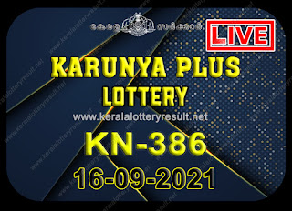 Kerala Lottery Result Karunya plus KN-386 16.9.2021,Karunya plus KN-386 , Karunya plus 16-9.2021 Karunya Result, kerala lottery result, lottery result kerala, lottery today result, today kerala lottery, lottery results kerala, lottery result today kerala, kerala lottery result today, today lottery results kerala, kerala lottery today results, kerala lottery live, kerala lottery today live, live lottery results