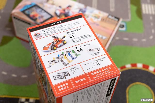 【遊戲】任天堂 AR 競速玩起來《瑪利歐賽車實況:家庭賽車場》 - 內容物包含了賽車、閘道、連接線、說明書