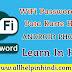 WiFi Password का पता कैसे करें - Hack WiFi Password