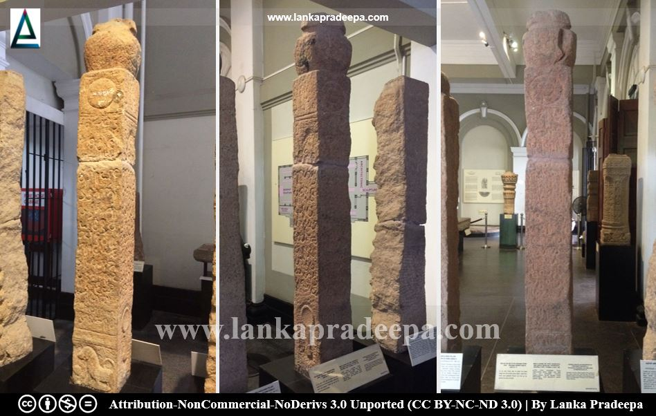Kongollava Pillar Inscription of Sena II