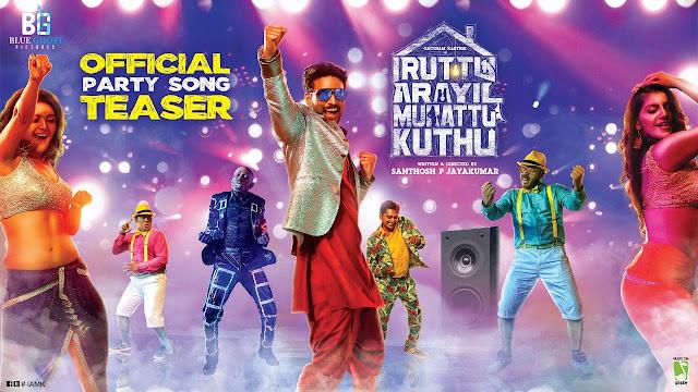 Iruttu Araiyil Murattu Kuthu : An abruptly ending adult comedy