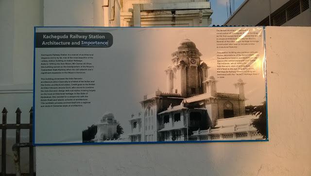 Kacheguda Station Museum In Hyderabad