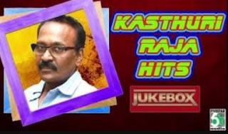 Kasthuri Raja Special Super Hit Audio Jukebox   Karthik Raja