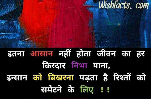 sad shayari for whatsapp status in english