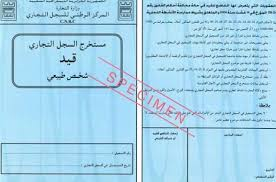 registration in the commercial register