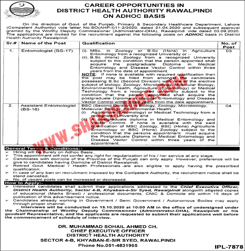 Jobs in District Health Authority DHA Jobs September 2020